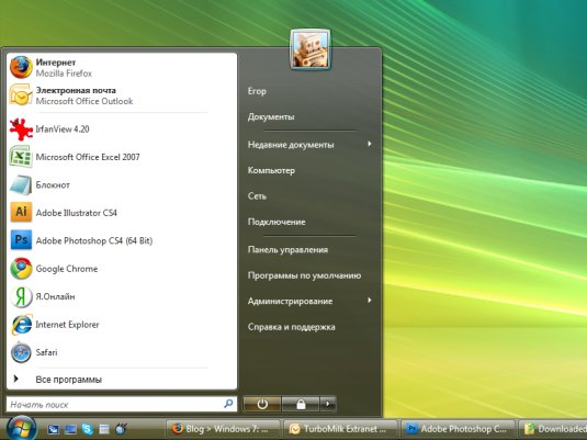 Windows Vista Start menu