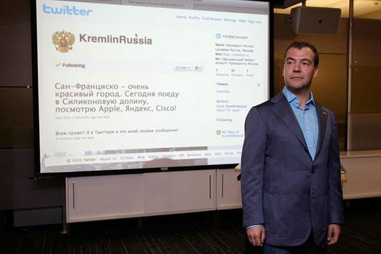 Твиттер Президента России