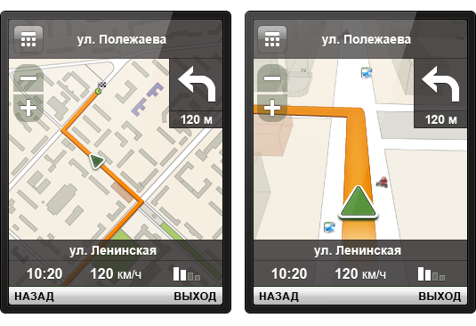 2D and 3D navigation 2GIS Mobile