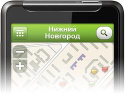 2GIS Mobile