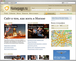 Homepage.ru