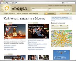 Homepage.ru