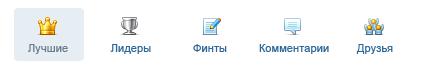 Управление сортировкой пользователей